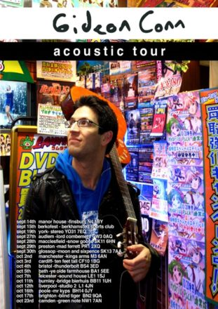 gideon accoustic tour web